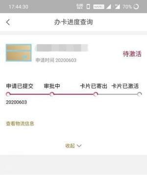 全国收单,华夏最新主题卡上线放水中,件均3万起批!