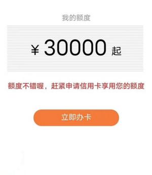 没有平安信用卡的速度来,额度2万起,发身份证来先测额度,出额度直接秒批 !
