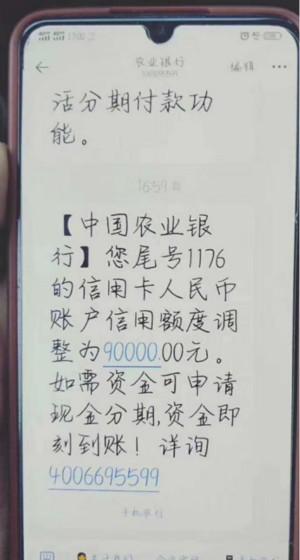 农行_meitu_8.jpg