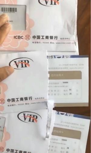 【破解中介】全国收单做工商银行分期信用卡,5万额度,60期还款,无工行信用卡的来!