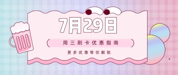 2020-07-29-0(1).jpg