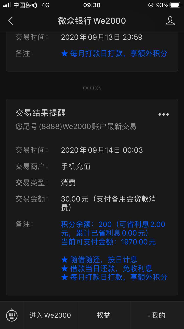 B80CE5C1-AD13-4FDE-8E3D-00F99B70B68C.png
