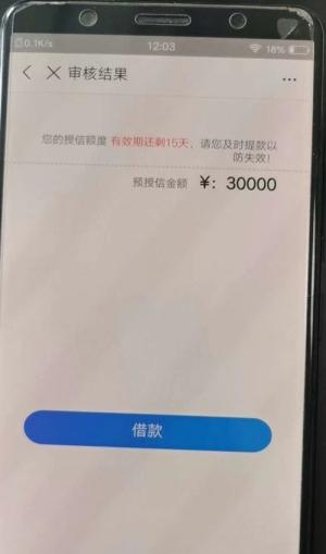 #汇消费-畅享贷#行驶证贷,只要有行驶证就来,人人1万-5万!
