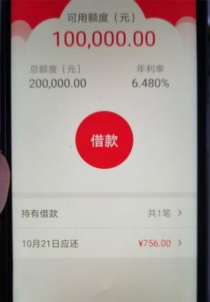 #快乐秒贷#盛京2.0版,件均20万,打卡工资、按揭房、社保公积金任选其一!