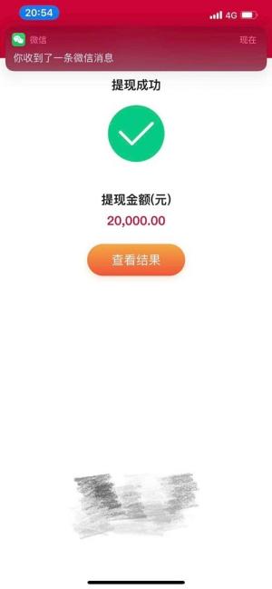 #金裕贷#裕民银行旗下新口,不限地区,不限民族,最高可拿100万!