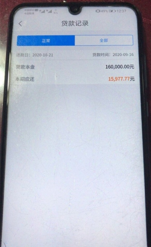 #苏宁银行-微商贷#小微企业贷,只要近一年纳税2万以上均可进件!