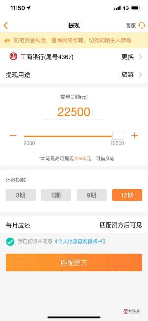 #豆豆钱#年龄在20-50周岁之间,有实名制手机号,最高可拿20万,当天到账!