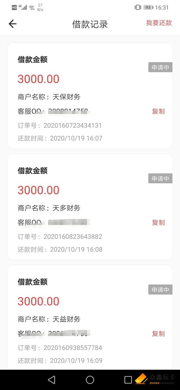 Screenshot_20201015_163258.jpg