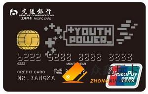 2020 年最新信用卡办理推荐(覆盖小白、商务人士、羊毛党)!