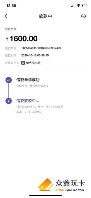 提钱游(1).jpg