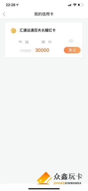 来来来,独家放水卡种,只要没有宁波银行信用卡的全部都来!