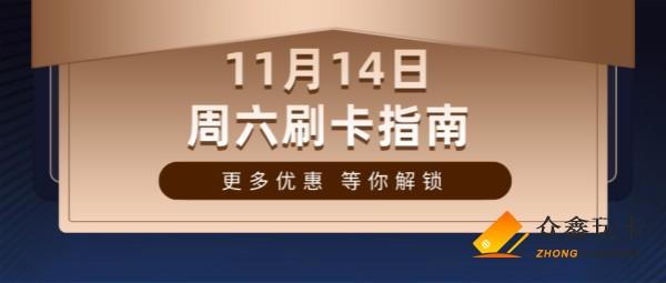默认标题_公众号封面首图_2020-11-14-0 (1)_meitu_4.jpg