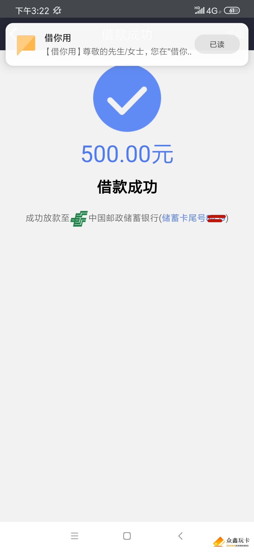 微享加_副本.png