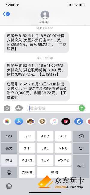 盈盈有钱.jpg