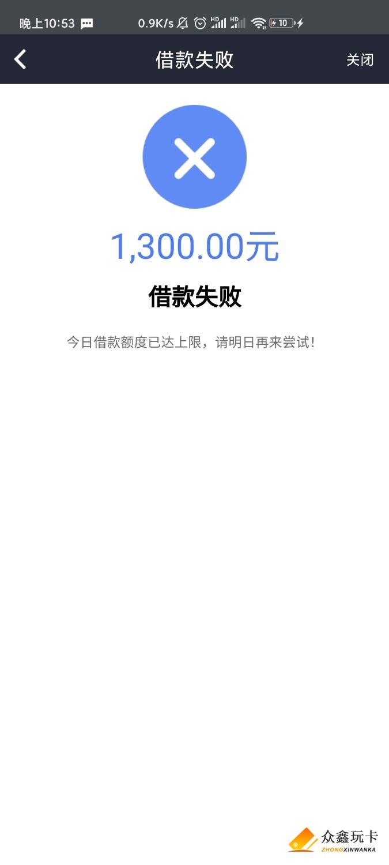 Screenshot_2020-11-16-22-53-19-519_com.wimift.app.jpg