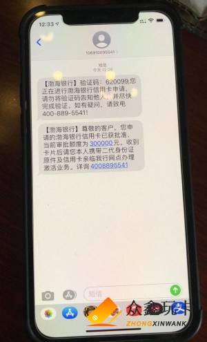 渤海信用卡在线申请,不是分期卡,不要公积金,快不快来看看!