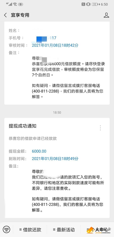 Screenshot_20210108_185041_com.tencent.mm_formula1610103310563_mh1610103539880.jpg