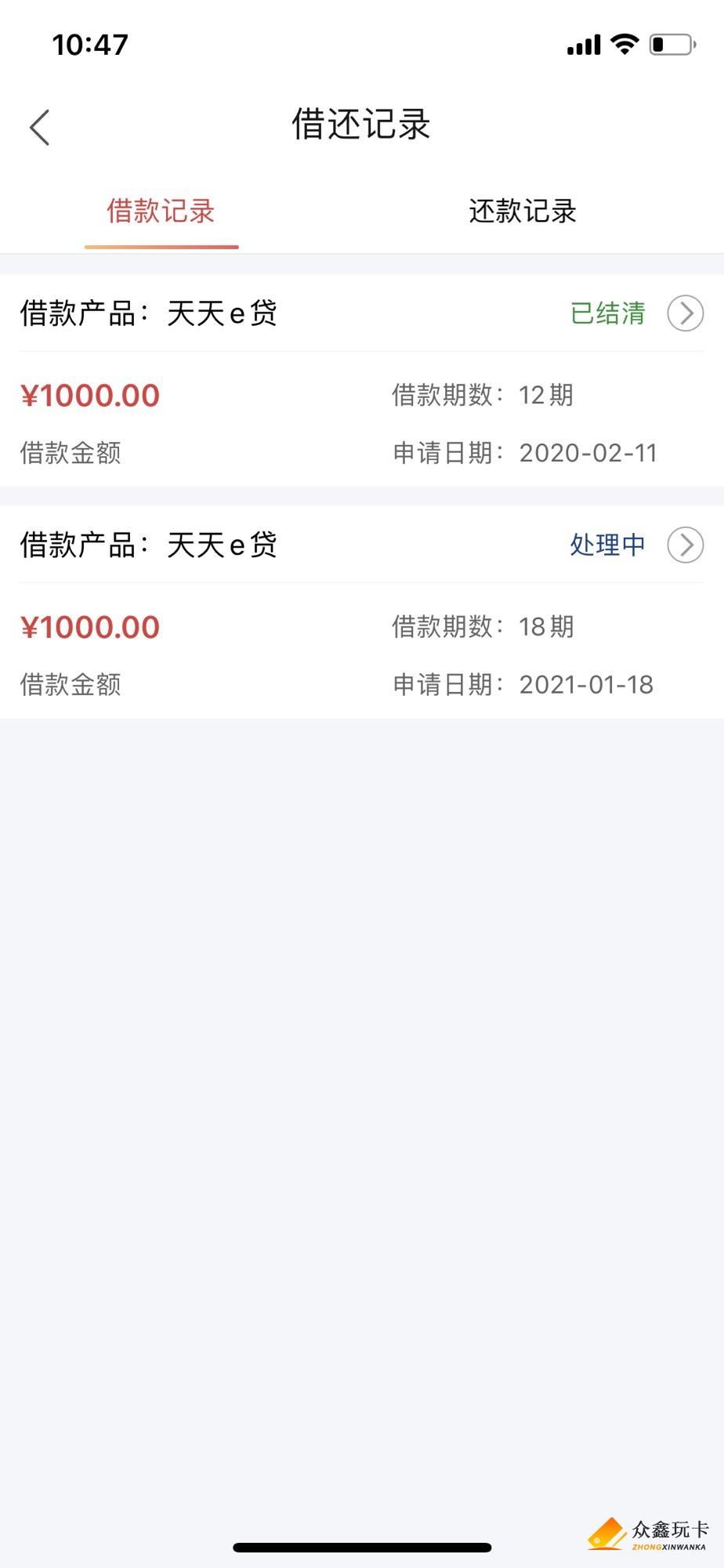 104758gm4zy4q10a05kk0r.jpg