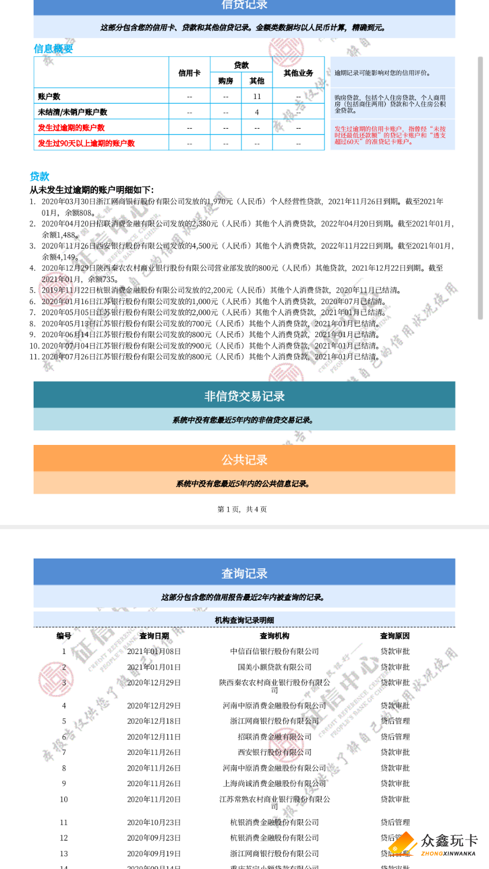 Screenshot_2021-02-22-10-03-43-73.png