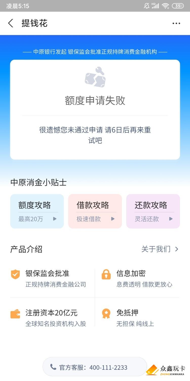 Screenshot_2021-03-20-05-15-26-332_com.eg.android.AlipayGphone.jpg