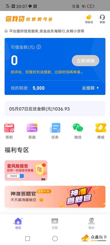 Screenshot_20210407_200738.jpg