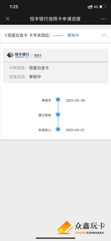 012843i1lz7rccntt0l9yy.jpg