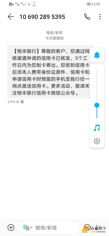 Screenshot_20210408_145050_com.android.mms.jpg