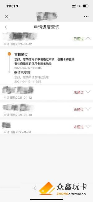 宁波信用卡疑似放水一波,额度万元起批,错过别后悔!