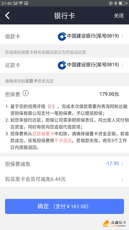 Screenshot_2021-05-01-21-40-34-48.png