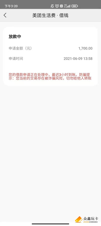 C0B6295D-E83E-4CDA-8304-0B3C3F5292B7.jpeg