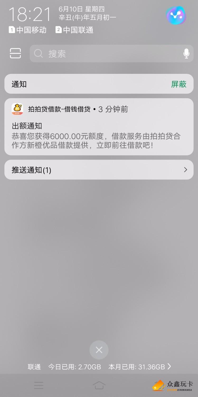 Screenshot_20210610_182125.jpg
