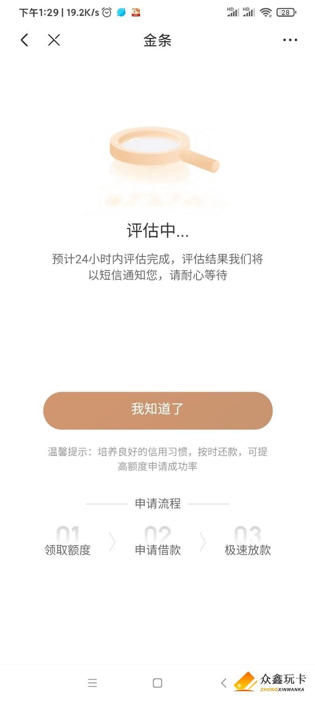 Screenshot_2021-06-11-13-29-03-681_com.jingdong.app.mall.jpg