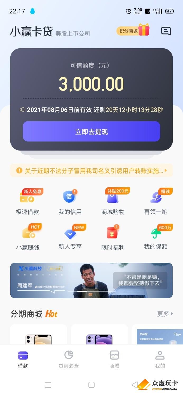 Screenshot_2021-07-16-22-17-35-56_9c0dfc78dd758f690f35c66738101279.jpg