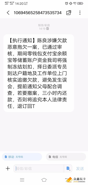 Screenshot_20210721_142011.jpg