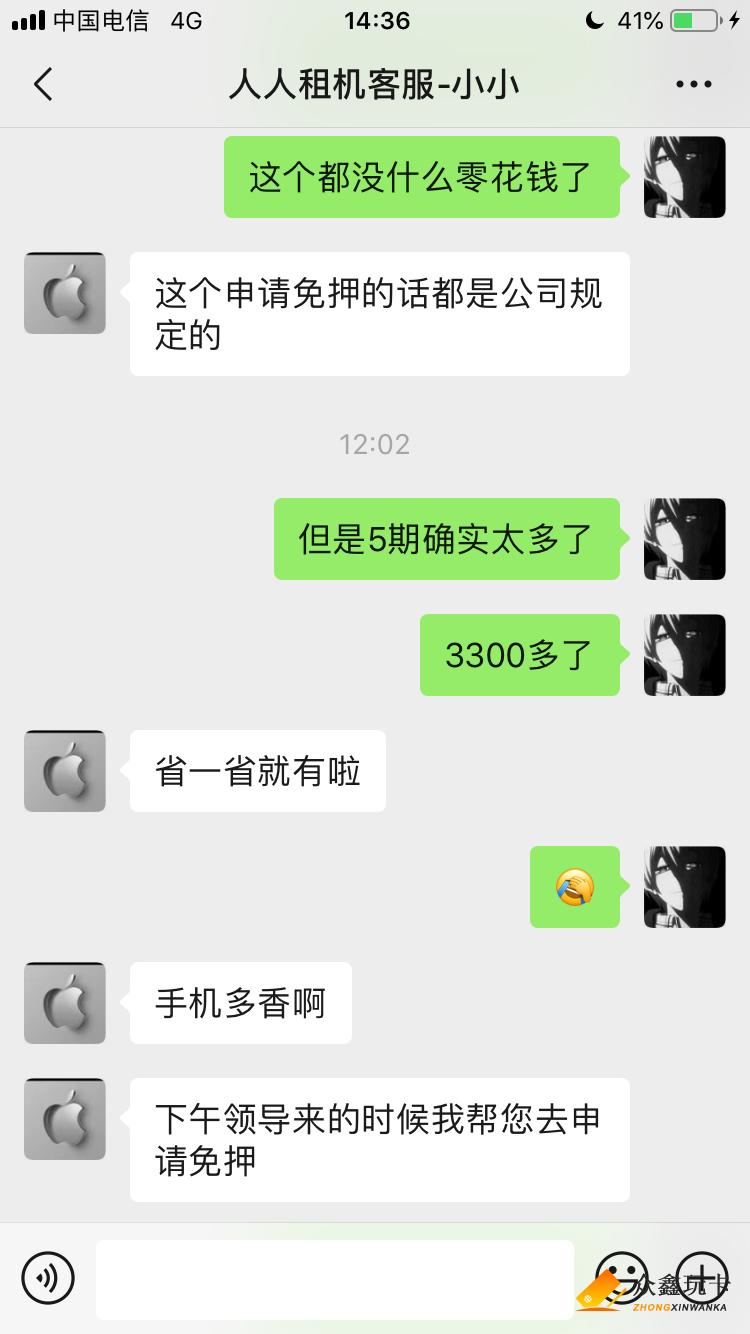 143832fxo5eye2g2ompx6x.png