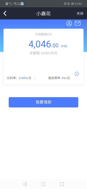 Screenshot_20210721_180239_com.lat.app.jpg