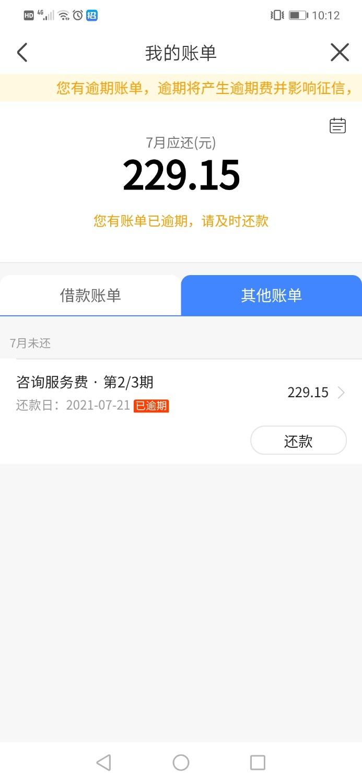 Screenshot_20210722_101243_com.shuyao.gedu.jpg