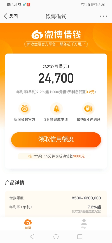 Screenshot_20210722_153034_com.sina.weibo.jpg