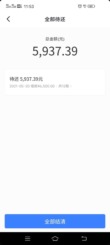 Screenshot_20210810_115312.jpg