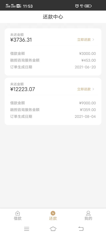 Screenshot_20210810_115333.jpg