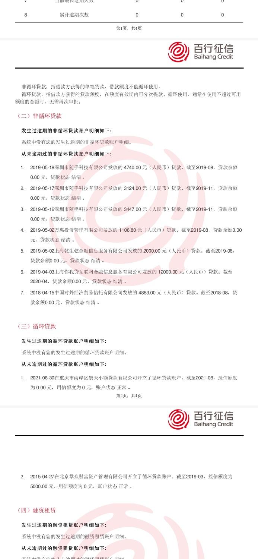 Screenshot_2021-09-13-13-02-33-042_cn.wps.moffice_eng.jpg