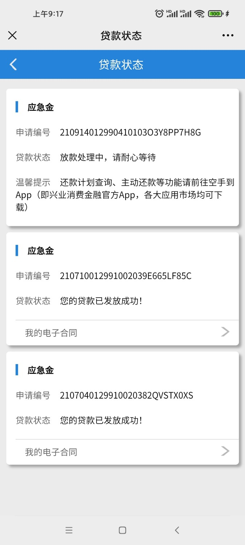 Screenshot_2021-09-14-09-17-33-881_com.tencent.mm.jpg