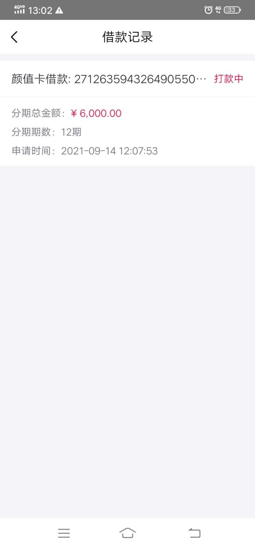 Screenshot_20210914_130248.jpg