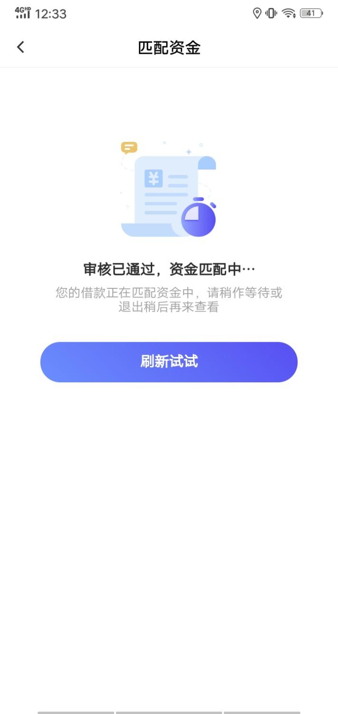 Screenshot_20210915_123310.jpg