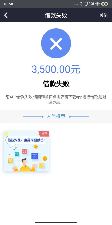 Screenshot_2021-09-17-16-58-33-488_com.wimift.app.jpg
