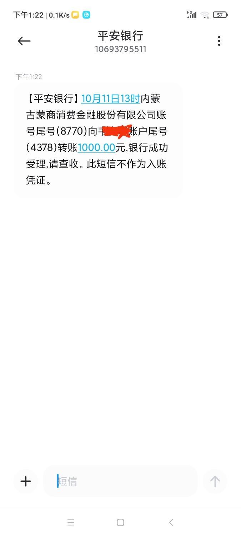 IMG_20211011_132859.jpg