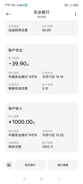Screenshot_2021-10-11-13-22-39-142_com.android.mms.jpg