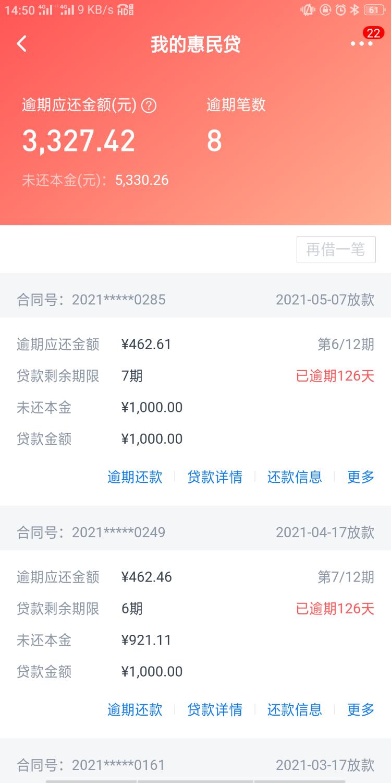 Screenshot_2021-10-11-14-50-06-81.png