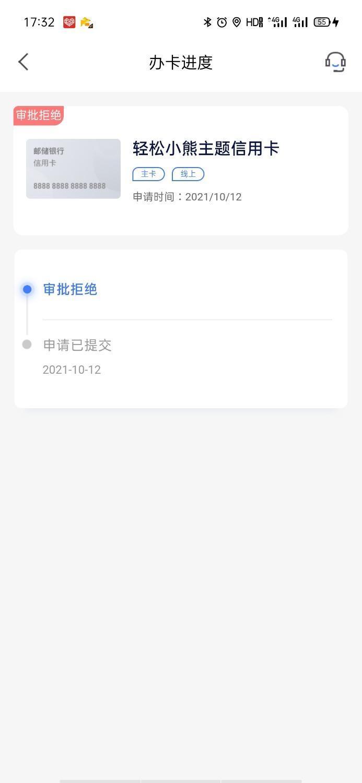 Screenshot_2021-10-12-17-32-21-22.jpg