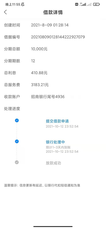 IMG_20211012_235921.jpg